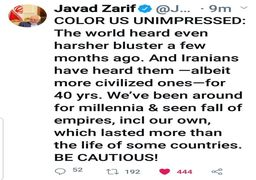 ظریف خطاب به آمریکاییها:ما و دنیا لافزدنهای تندتری هم شنیدهایم مراقب باشید