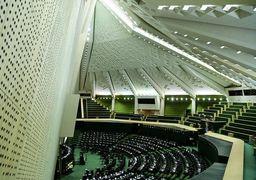 جزئیات مصوبه مجلس درباره یارانه نقدی ۹۸