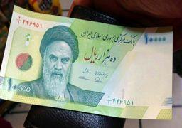 با جدیدترین ویژگی های امنیتی اسکناس در ایران آشنا شوید + اینفوگرافی