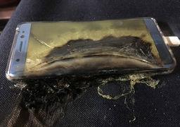 انفجار گوشی موبایل سامسونگ در دست یک کودک +عکس