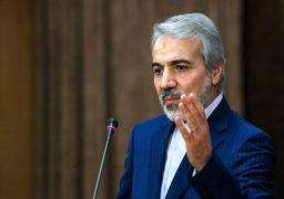 نوبخت: ایران هجدهمین اقتصاد بزرگ جهان است