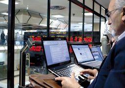 اولین اطلاعیه مدیریت بازار برای عرضه اولیه شستا