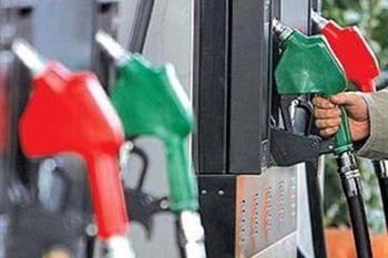مصرف بنزین به اوج خود رسید