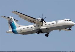 سکوت مقامات در مورد نقص فنی هواپیمای سقوط کرده در گذشته