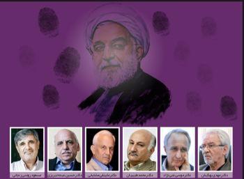 عبور از بزنگاه تاریخی / بیانیه 50 اقتصاددان ارشد و مدیر برجسته ایرانی در آستانه انتخابات 96 + اسامی