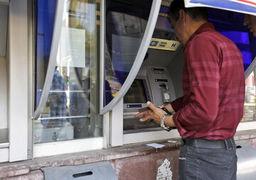 جزئیات تغییر سقف کارت به کارت با خودپرداز و همراه بانک