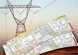 تغییرات قیمت برق در لایحه بودجه 97