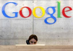 افشاگری بزرگ علیه گوگل