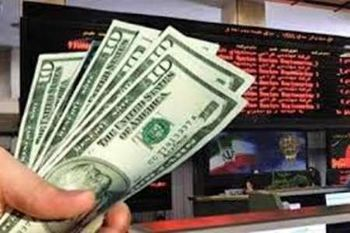 میزان معامله آذر ماه در بورس کالا چقدر بوده است؟