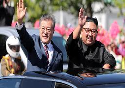تصویر جدید از بهبود روابط کرهجنوبی و کرهشمالی