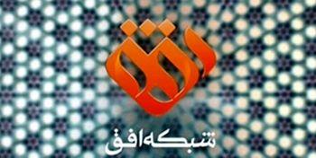 حمله مردم به صفحه خانم مجری شبکه افق / خودرو میلیاردی داری !