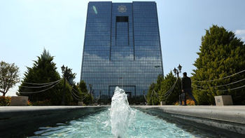 اعلام زمان هفتمین حراج اوراق بدهی دولتی توسط بانک مرکزی+کارنامه شش حراج پیشین