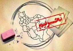 «بورس معاوضه» راهکار اروپا برای دور زدن تحریمهای آمریکا علیه ایران