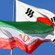 رایزنی و تصمیم جدید ایران و کره جنوبی درباره 7 میلیارد دلار پول بلوکه شده