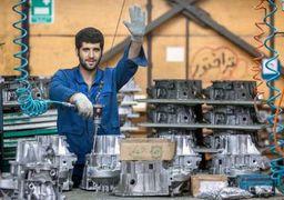 روند رو به رشد اما آهسته «رقابت صنعتی» در ایران