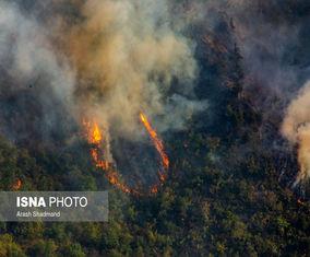 تصاویری از آتشسوزی در جنگلهای ارسباران آذربایجان شرقی