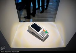 جایگاه شفافیت مالی در آستانه بازگشت بانک ها به بورس