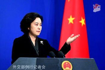 اولین واکنش چین به تحریمهای آمریکا