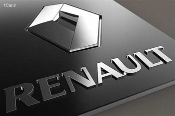 چرا شرکت خودروسازی رنو از ایران رفت؟