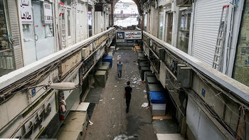 فردا بازار تهران باز است؟