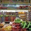تاثیر شیوع کرونا بر قیمت مواد غذایی