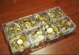 عامل سنگینترین افت روزانه سکه در زمستان+نمودار