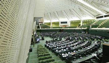 بررسی موافقت نامه منطقه آزاد ارس در مجلس