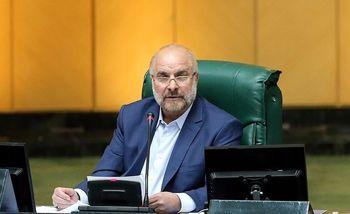 قالیباف: رئیس جمهور موظف است گزارش عملکرد سالانه بدهد