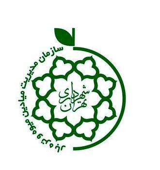جزئیات افزایش فروش میادین میوه و ترهبار در فروردین