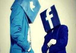 مقابله با فعالیت تروریستها در فیسبوک و توییتر