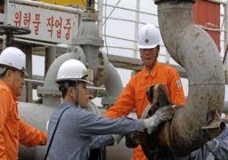 کره جنوبی خرید نفت از ایران را از سر میگیرد
