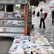کیفرخواست وطنامروز برای زنگنه/نسخه کیهان برای وزارت خارجه