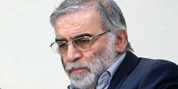 سروده شاعر ایرانی در واکنش به ترور دانشمند هستهای کشورمان