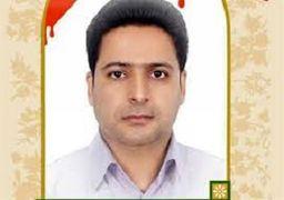 برگزاری سالگرد شهید حادثه تروریستی مجلس