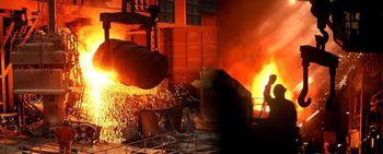 دستور معاون وزیر صمت برای ثبت آمار محصولات فلزی