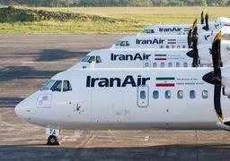 نهایی شدن قرارداد خرید 20 فروند هواپیمای ATR