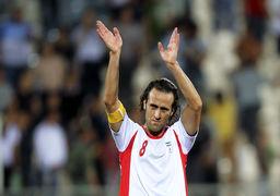 افتخار بزرگ برای جادوگر فوتبال ایران