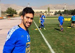 فوتبالیست مشهور ایرانی هم رستوران میزند!