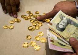 تلاش قیمت سکه طلا برای فاصله گرفتن از کف