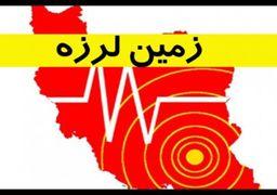 آخرین خبرها از زلزله 5.8 ریشتری در استان خراسان رضوی