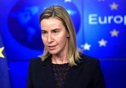 موگرینی: پیمان INF برای امنیت اروپا و جهان کلیدی است