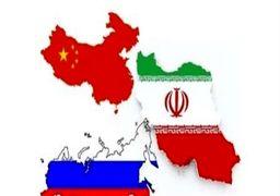 نیوزویک: برخلاف نظر آمریکا، چین و روسیه به سرمایهگذاری در ایران ادامه میدهند