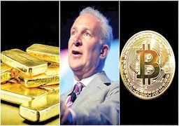 تحلیل جدیدپیشگوی بحرانهای مالی درباره وضعیت آینده بیتکوین و طلا