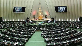اعلام شرط کاندیداتوری برای اعضای هیأت اجرا و نظارت بر انتخابات ریاست جمهوری
