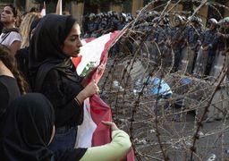 تجمع دربرابر کنسولگری آمریکا در لبنان