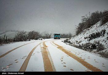 ورود سامانه بارشی به کشور/ آغاز بارش برف و باران از چهارشنبه