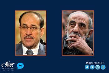 انتقاد نوری المالکی از حسین شریعتمداری: توهین به مرجعیت، توهین به همه مردم عراق است