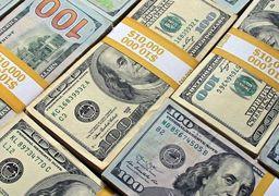 قیمت دلار امروز شنبه 23 /01/ 99 | نوسان قیمت دلار در بازار تهران