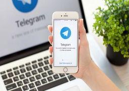 تلگرام محبوبترین پیام رسان در ایران