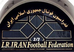 نقش رئیسهای فدراسیون در پنج بار جهانی شدن فوتبال ایران